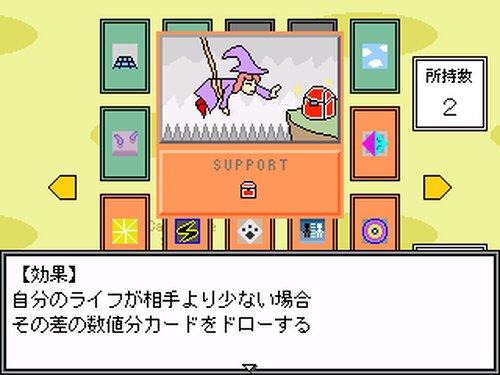EasyCardBattle9 Game Screen Shot3