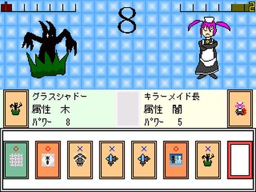 EasyCardBattle9 Game Screen Shots