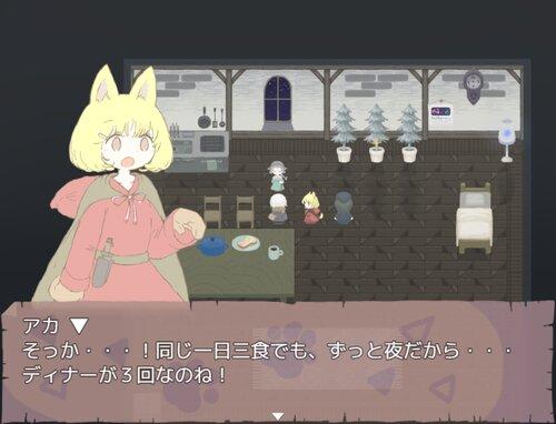 メルヘンカンナ Game Screen Shot2