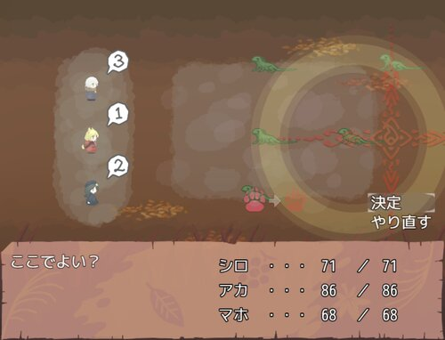 メルヘンカンナ Game Screen Shot5