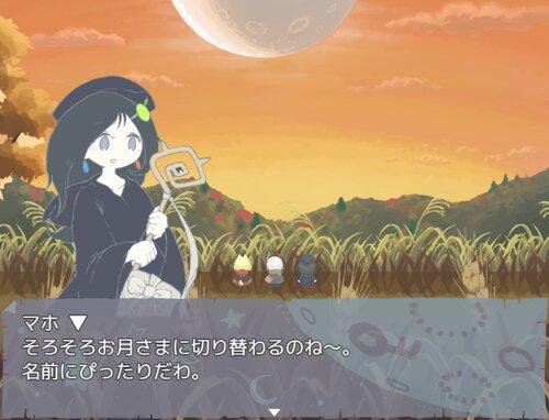 メルヘンカンナ Game Screen Shots