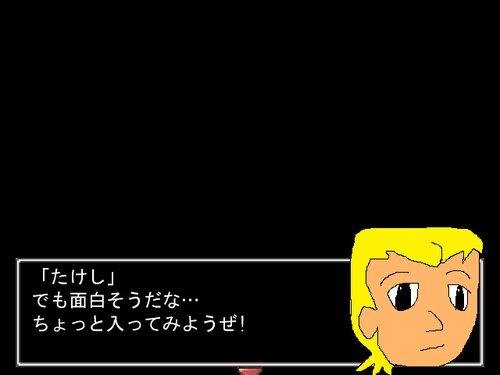 ヒトリボッ血With青鬼Second Game Screen Shot2