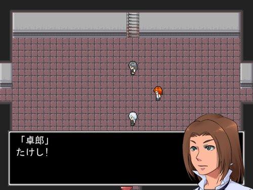 ヒトリボッ血With青鬼Second Game Screen Shot3