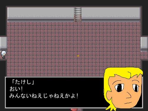 ヒトリボッ血With青鬼Second Game Screen Shot4