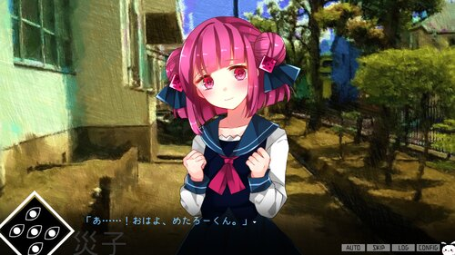 サイコロサイコ -第五の出目- Game Screen Shot