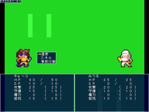 ディフォーカス・ヒーローズ おタマゴ団の野望 Game Screen Shot1