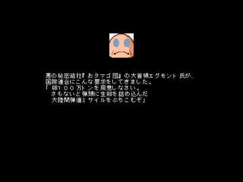 ディフォーカス・ヒーローズ おタマゴ団の野望 Game Screen Shot3