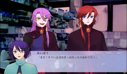 光とグロッタ Game Screen Shot2
