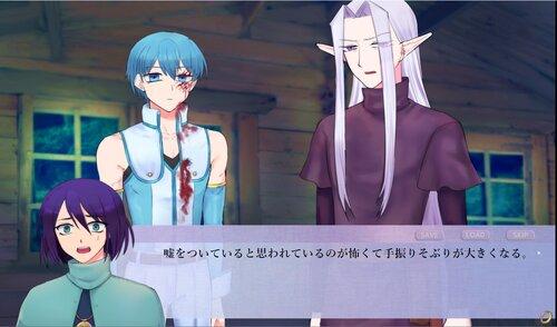 光とグロッタ Game Screen Shot3
