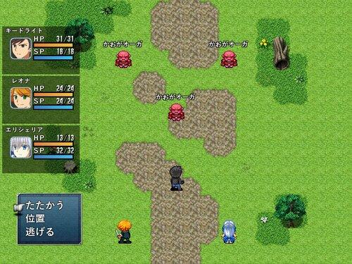 ゼロマヴロス(体験版) Game Screen Shot2
