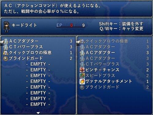ゼロマヴロス(体験版) Game Screen Shot3