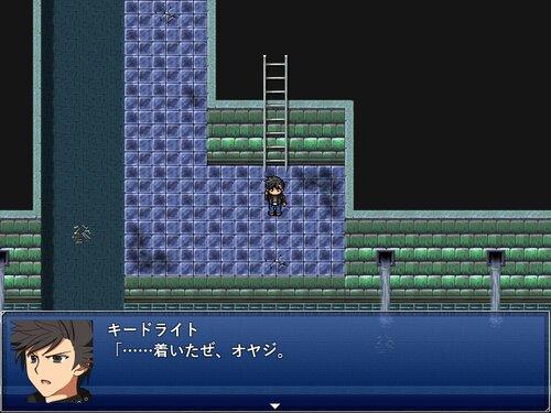 ゼロマヴロス(体験版) Game Screen Shot5