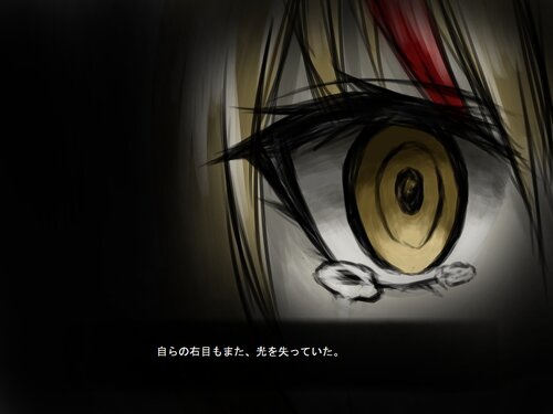 Ivaxion(ver0.11) Game Screen Shot2
