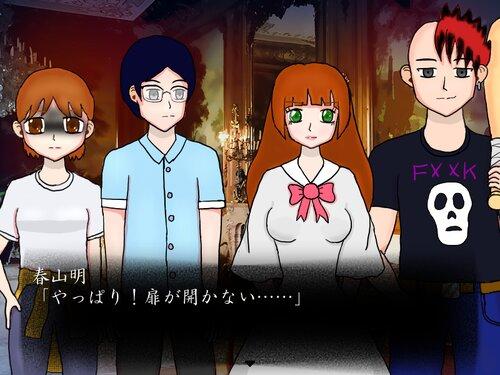 愚者ノ終ワリ方 Game Screen Shot2