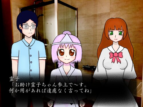 愚者ノ終ワリ方 Game Screen Shot3
