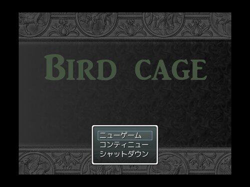 BIRD CAGE Game Screen Shots