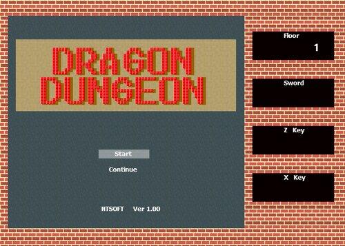 ドラゴンダンジョン Game Screen Shot5