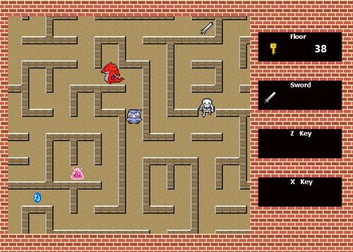 ドラゴンダンジョン Game Screen Shots