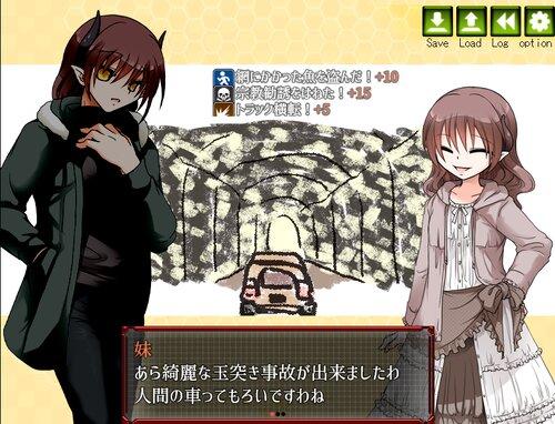 ハニードライバーズハイ Game Screen Shot