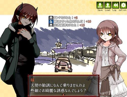 ハニードライバーズハイ Game Screen Shot2