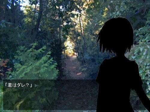 月のない路 Game Screen Shot1