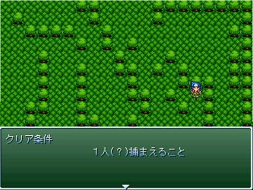 鬼ごっこ(鬼) Game Screen Shot1