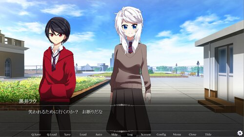 ラウの王冠 Game Screen Shot2