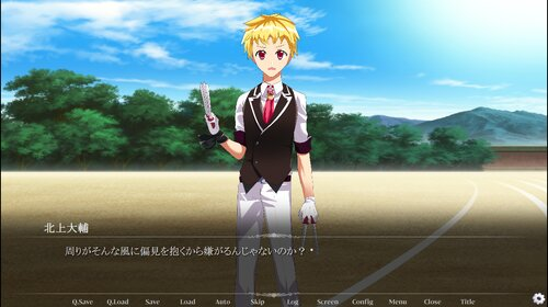 ラウの王冠 Game Screen Shot5