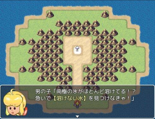 太陽さんの風邪を治そう Game Screen Shot2