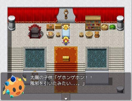 太陽さんの風邪を治そう Game Screen Shot3