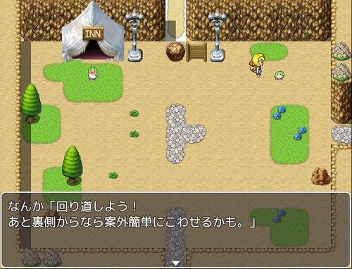 太陽さんの風邪を治そう Game Screen Shot4