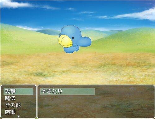 太陽さんの風邪を治そう Game Screen Shot5