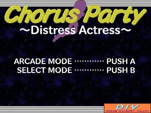 コーラスパーティー~Distress Actress~ Game Screen Shot5