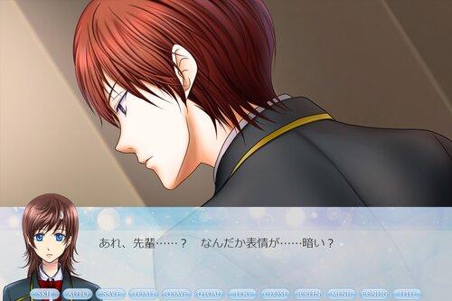 【リメイク版】追憶の彼方 Game Screen Shot1