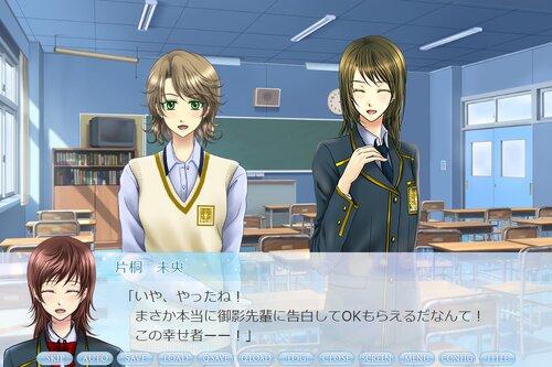 【リメイク版】追憶の彼方 Game Screen Shot2