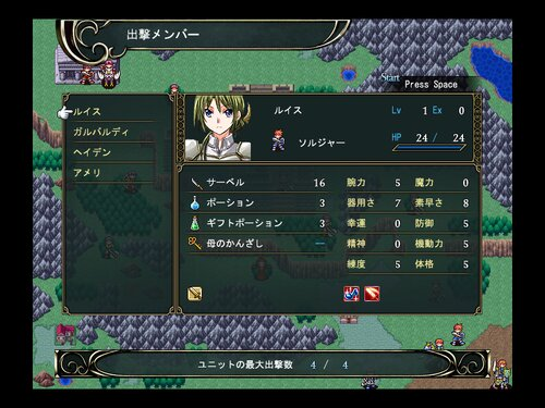 Kill The King Revenge Game Screen Shot4