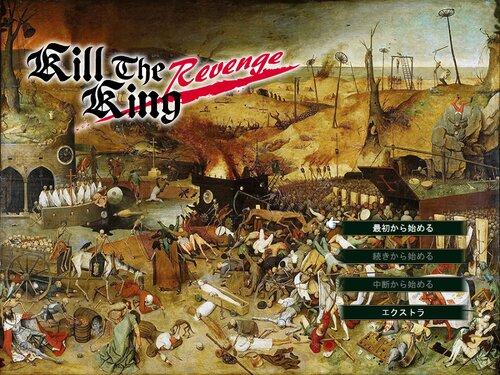 Kill The King Revenge Game Screen Shot5