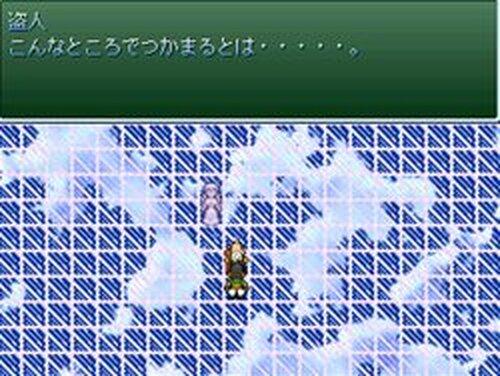 鬼ごっこ(鬼) Game Screen Shots