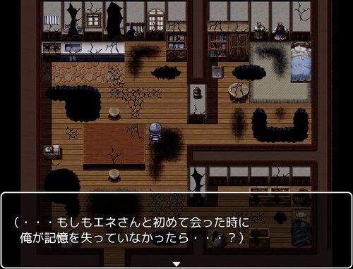 魔族の娘エネ6 Game Screen Shot