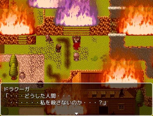 魔族の娘エネ6 Game Screen Shot2