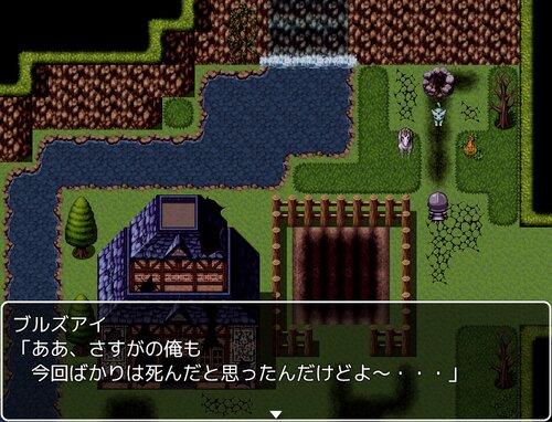 魔族の娘エネ6 Game Screen Shot3