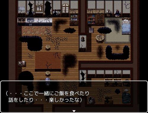 魔族の娘エネ6 Game Screen Shot5