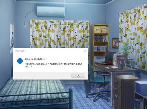 チープ脱出ゲーム v0.1 Game Screen Shot