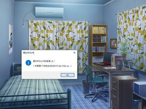 チープ脱出ゲーム v0.1 Game Screen Shot4