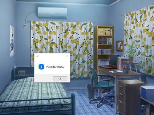 チープ脱出ゲーム v0.1 Game Screen Shot5