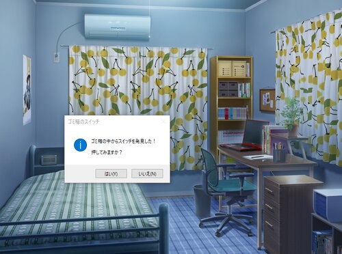 チープ脱出ゲーム v0.1 Game Screen Shots
