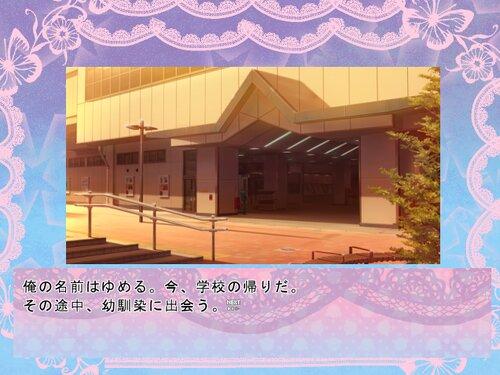 ゆめるとかわと Game Screen Shot2