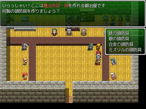 勇者ってなんだ? Game Screen Shot2