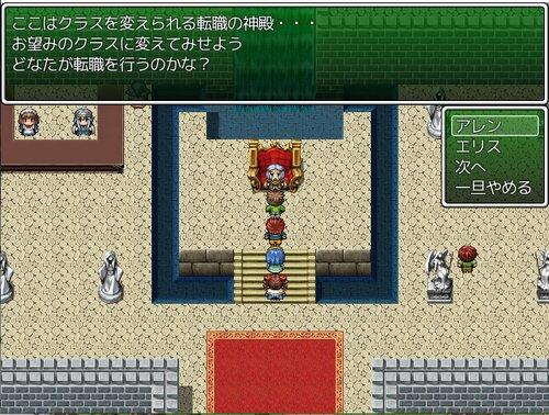 勇者ってなんだ? Game Screen Shot4