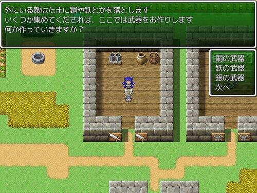 勇者ってなんだ? Game Screen Shot5